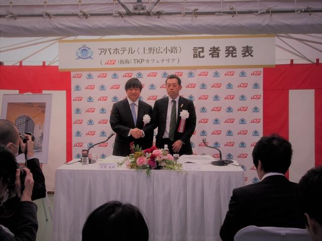アパホテル〈上野広小路〉起工式記者発表