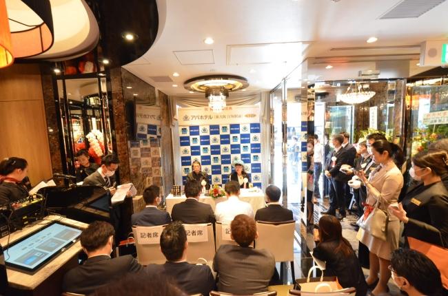 アパホテル〈新大阪 江坂駅前〉開業記者発表