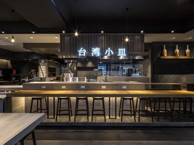 1階レストラン「台湾小皿日式飲茶」