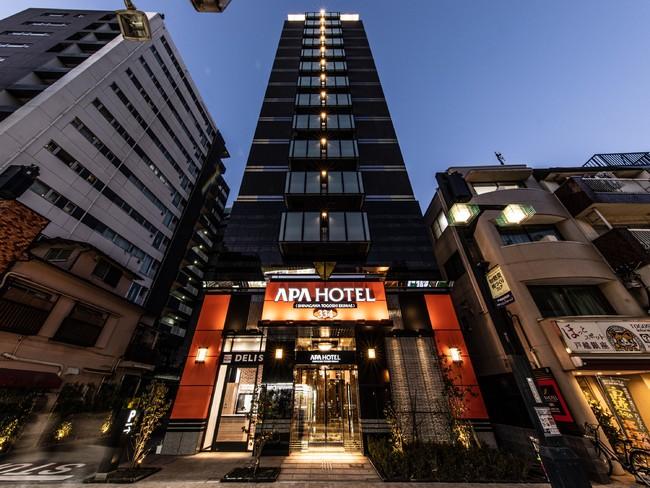 アパホテル〈品川 戸越駅前〉外観
