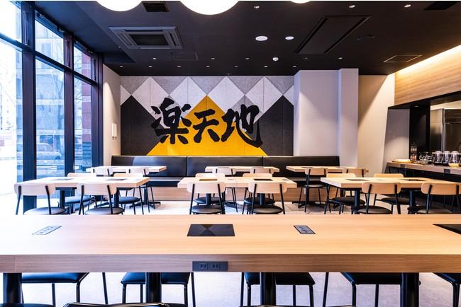 アパホテル&リゾート〈博多駅東〉レストラン