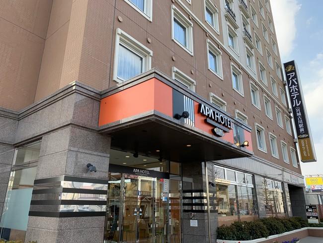 アパホテル〈宮城古川駅前〉外観画像