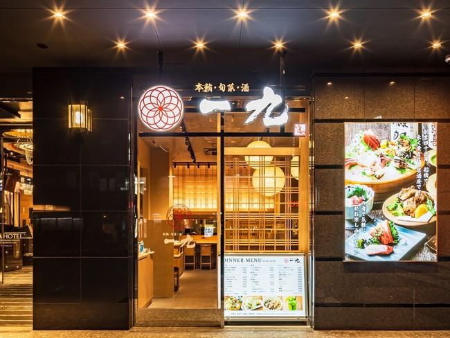 アパホテル〈西船橋駅前〉レストラン