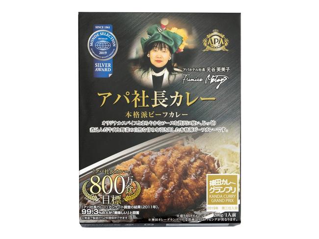 アパ社長カレー 1個390円(税込)