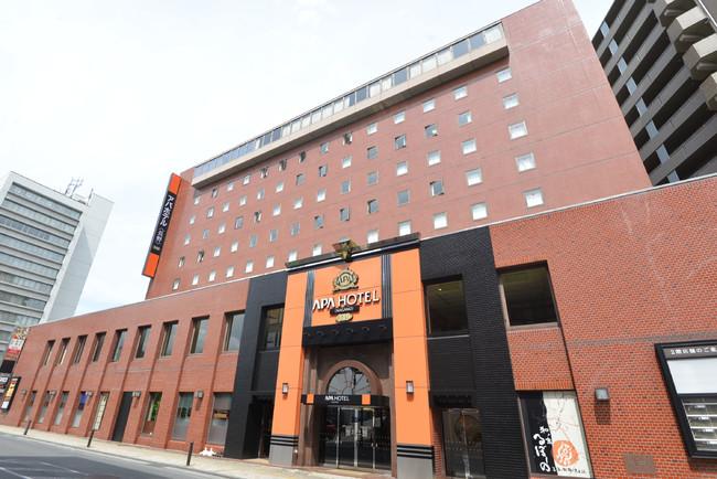 アパホテル〈長野〉外観