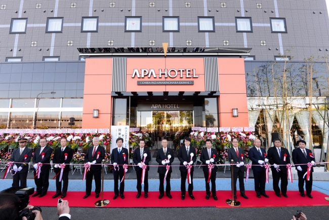 アパホテル〈千葉印西牧の原駅前〉本日開業 - CNET Japan