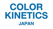 カラーキネティクス・ジャパン ロゴ