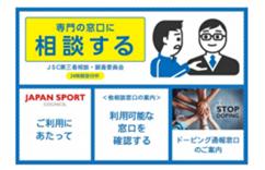<LINE相談アカウント メニュー画面>
