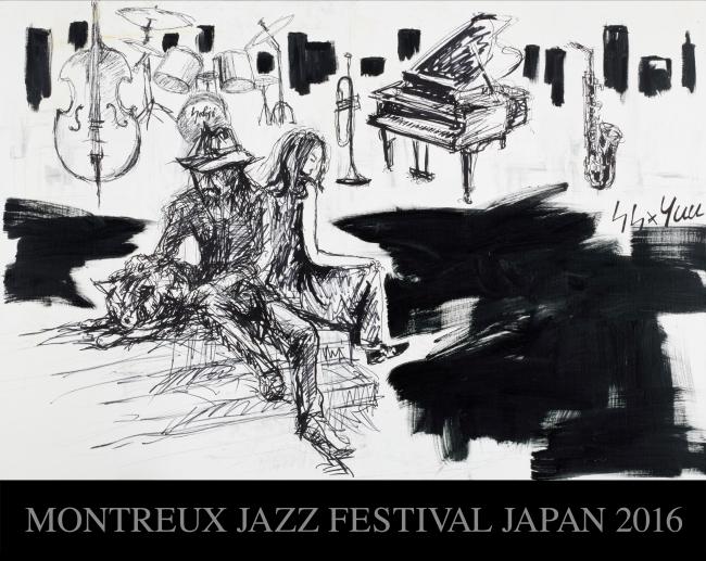 Montreux Jazz Festival Japan 2016キービジュアル(C) 2016 YOHJI YAMAMOTO INC. All Rights Reserved.