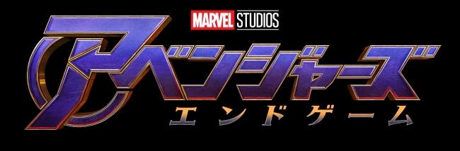 Marvel.disney.co.jpmovieavengers-endgame.html