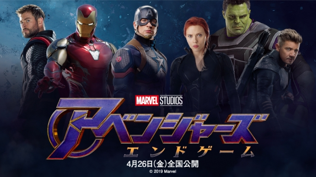 Marvel.disney.co.jpmovieavengers-endgame.html