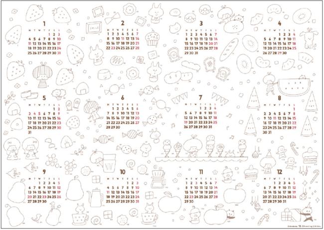 ぬりえ貯金カレンダー