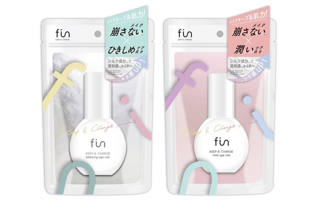 【先行販売】Fin(フィン)キープ&チャージミスト