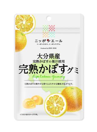 ニッポンエール「完熟かぼすグミ」 140円