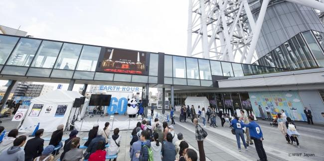 EARTH HOUR 2019@TOKYO SKYTREE TWON(R)イベントイメージ(写真は2018年)