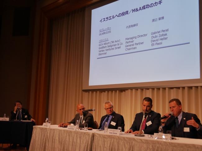 左から、 モデレーターの渡辺、 パネリストのEli Passi氏、 David Heller氏、 Dubi Zoltak氏、 Gabriel Perel氏