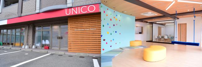 子ども一人ひとりの「内発的動機付け」を重視する新たな支援体系「UNICOメソッド」を実践する「UNICO」