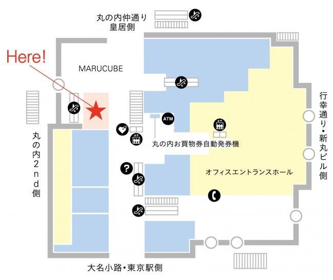 丸ビル1階フロアMAP