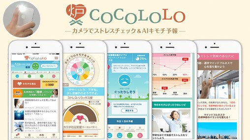 WINフロンティアが運営する「COCOLOLO」