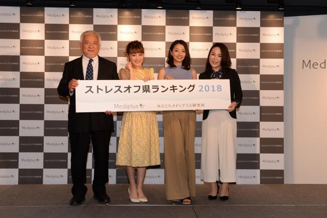 記者発表会には、眞鍋かをりさん、鈴木奈々さんが登場! 代表の恒吉、オフラボ顧問有田氏と「ストレスオフ」についてのトークも盛り上がりました