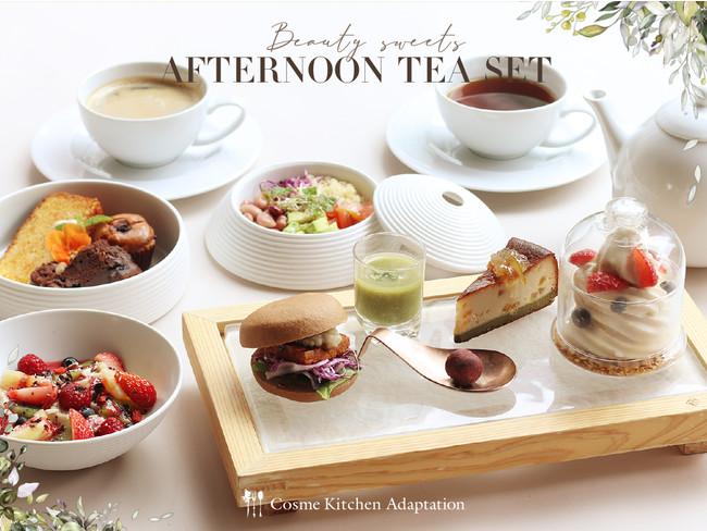 Beauty Sweets Afternoon Tea