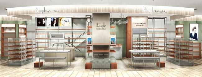 アトレ川崎の3階にオープンするビープルバイコスメキッチン