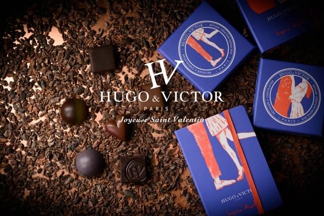 HUGO & VICTOR バレンタインコレクション2019