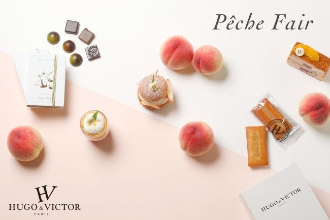 HUGO & VICTOR Peche Fair(ペッシュ フェア)イメージ