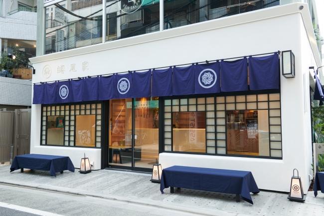 三軒茶屋店