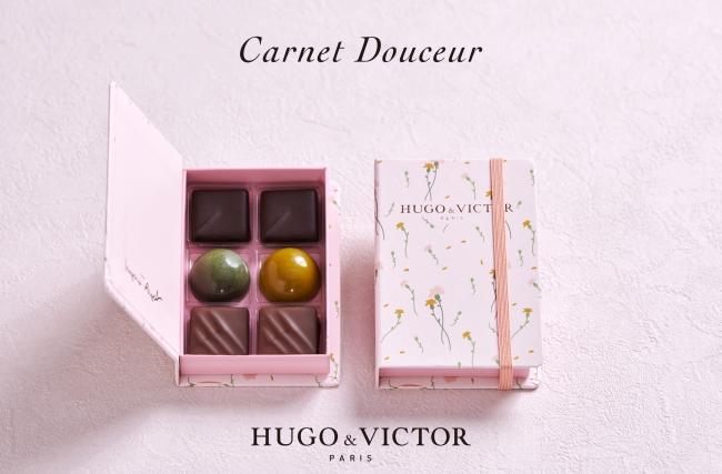 Carnet Douceur(カルネ ドゥスール)