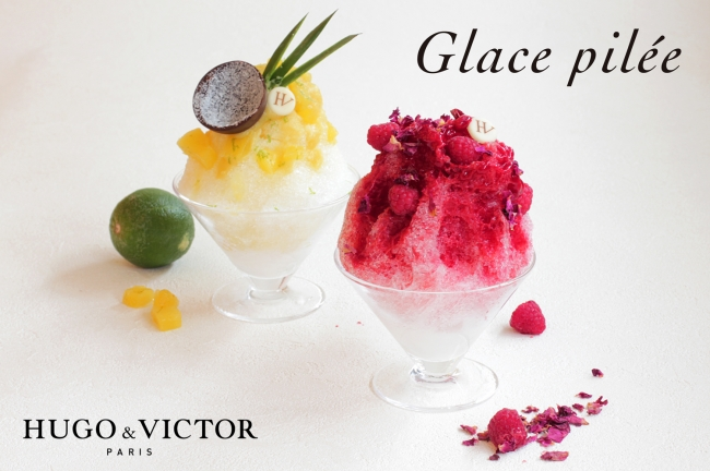 HUGO & VICTOR かき氷 image