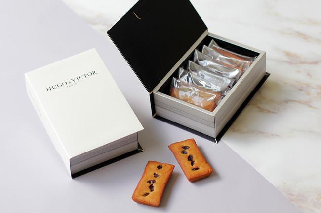 Financier Raisin(フィナンシェ レザン)6個入 2,380円(税別) / 単品 400円(税別)