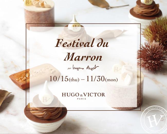 Festival du Marron