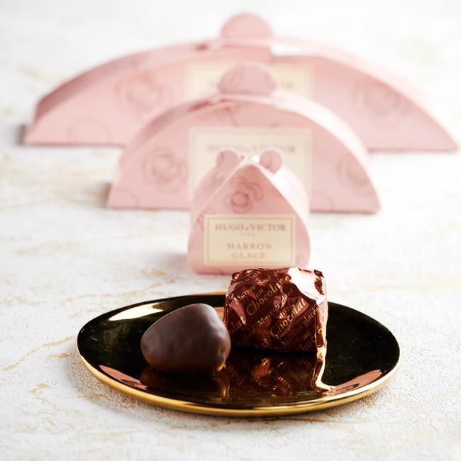 Marron Glace Chocolat