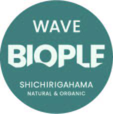 BIOPLE WAVE