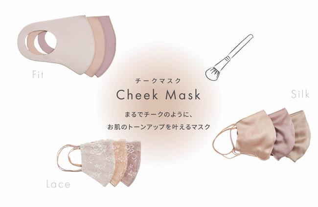 マスク スナイデル