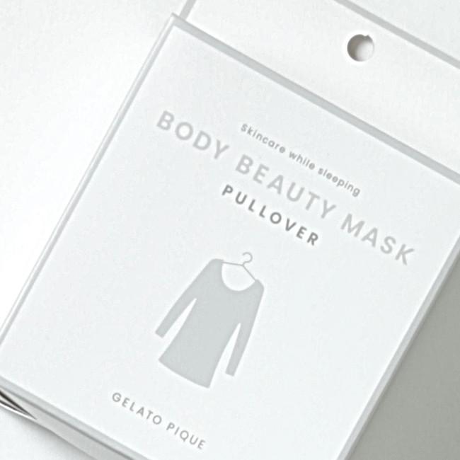 オリジナルデザインのパッケージ