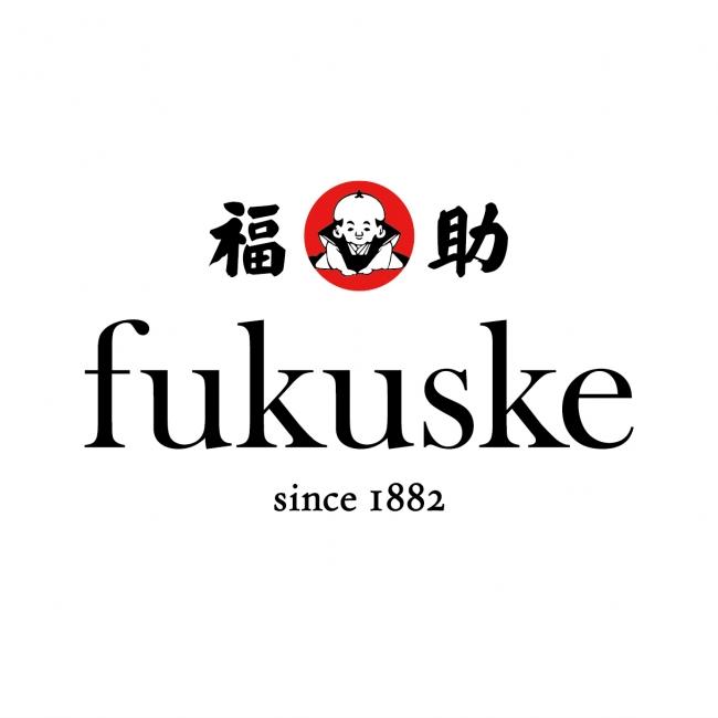 fukuskeブランドロゴ