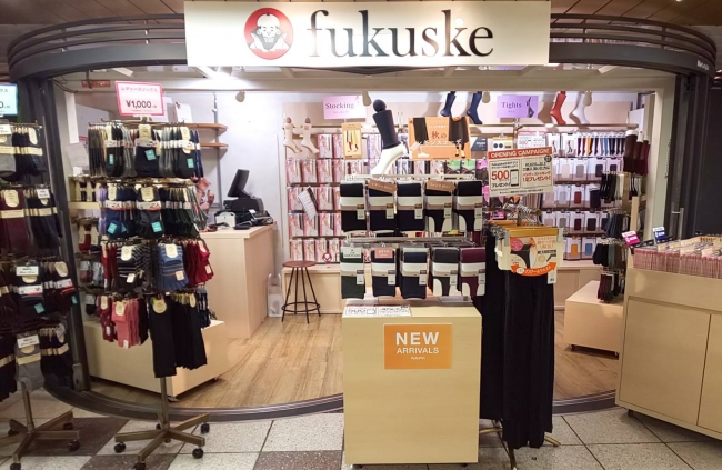 「fukuske 新宿メトロピア店」店舗写真