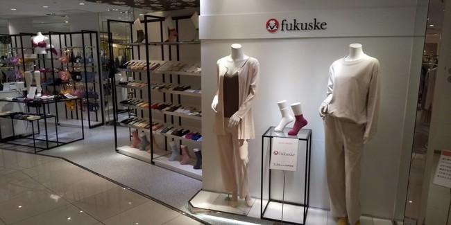 小田急百貨店新宿店に、福助の新コンセプトショップ『fukuske』がオープン