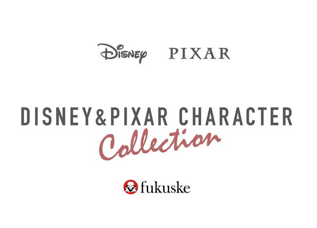 大人の男性も楽しめる「Disney」、「Pixar」デザインソックスに新柄が登場