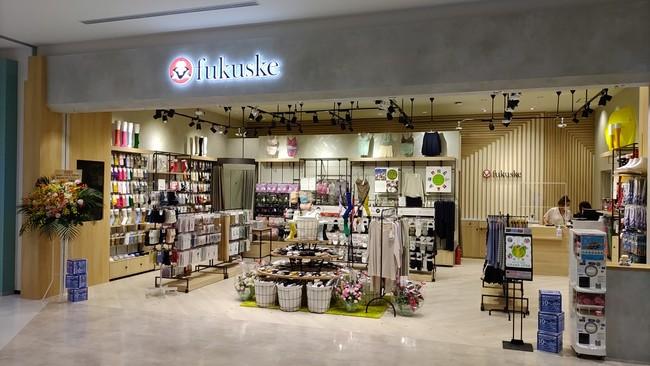 「fukuske イオンモール川口店」をオープン