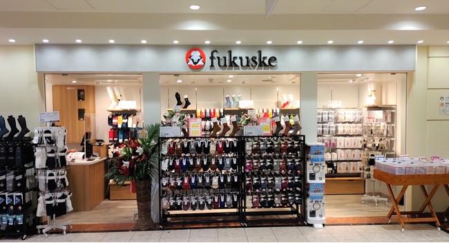 fukuske ウィング新橋店 店頭