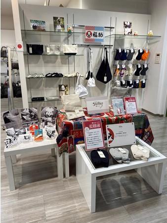 髙島屋堺店に、足袋づくりの伝統技術を活かした生活雑貨ブランド「Tabeez」のポップアップストアがオープン