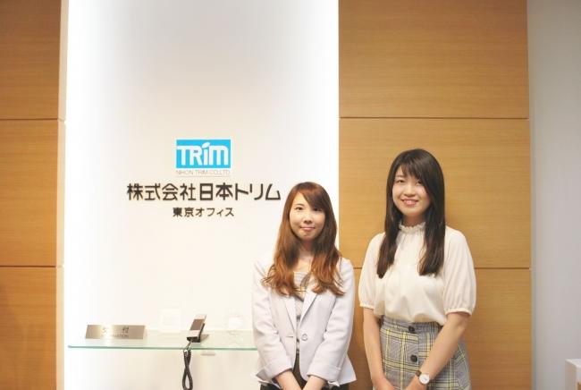 お話をお聞きした株式会社日本トリムの中山氏(左)、花上氏(右)
