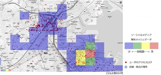 データ連携 画面イメージ