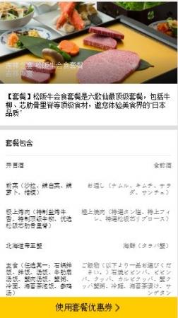 【イメージ画像・メニュー紹介ページ】