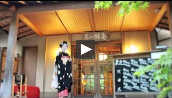 「嵐山 辨慶」のストーリーボード