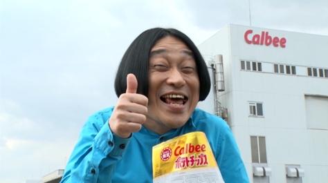 永野 お笑い 芸人