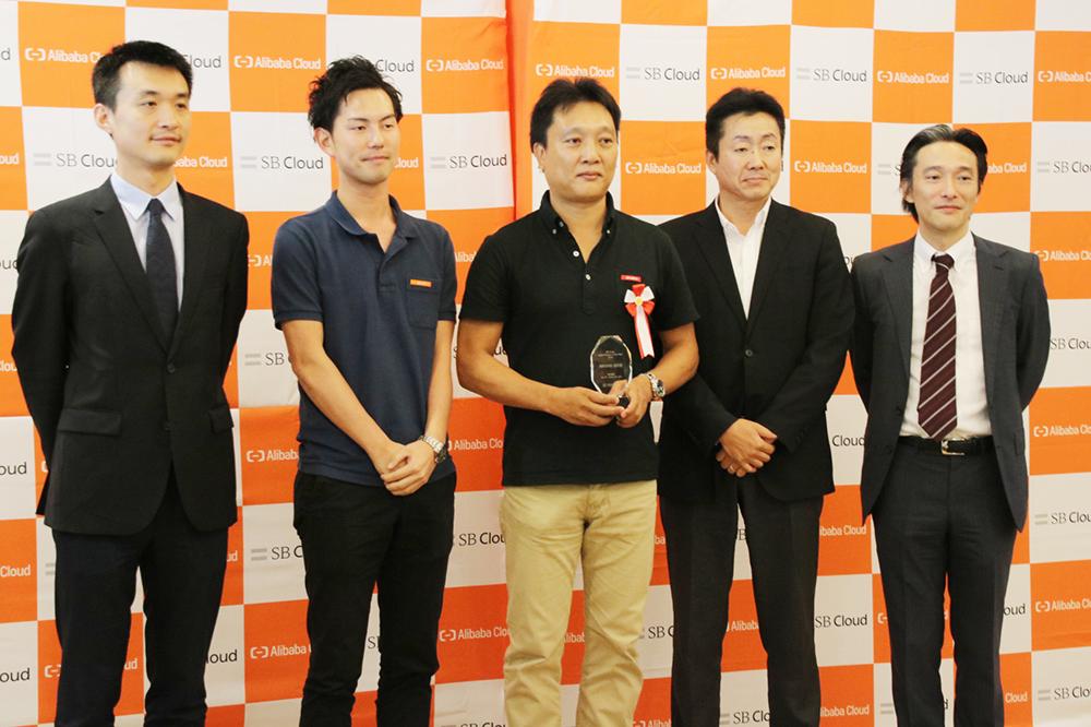 スカイアーチ、「Alibaba Cloud」の実績が評価され、SBクラウド主催「SB Cloud Japan Partner of the ...